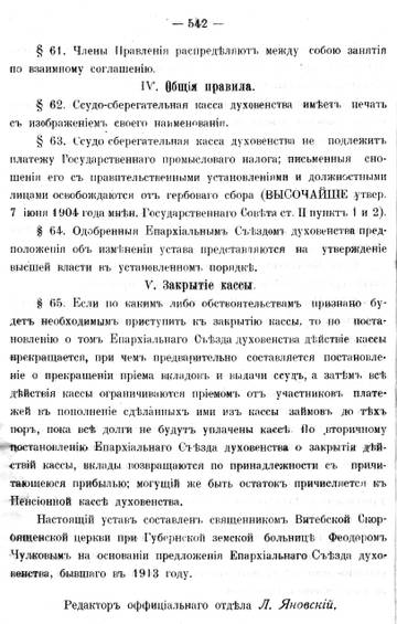 http://s2.uploads.ru/t/2zHPN.jpg