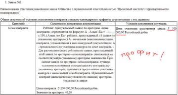 http://s2.uploads.ru/t/30ikp.jpg