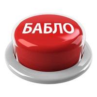 http://s2.uploads.ru/t/34RO1.jpg