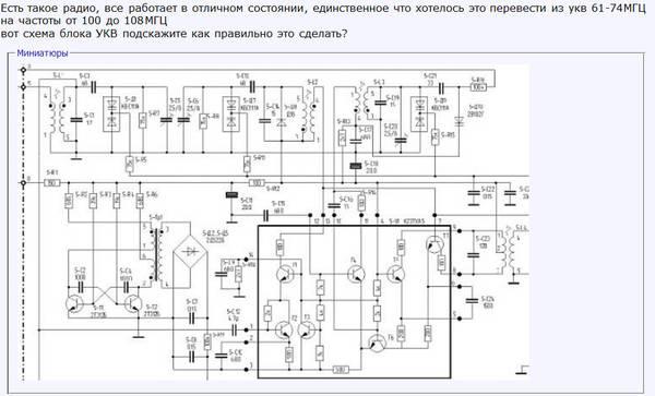 http://s2.uploads.ru/t/37EaK.jpg