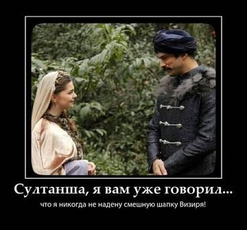 http://s2.uploads.ru/t/3Euz4.jpg
