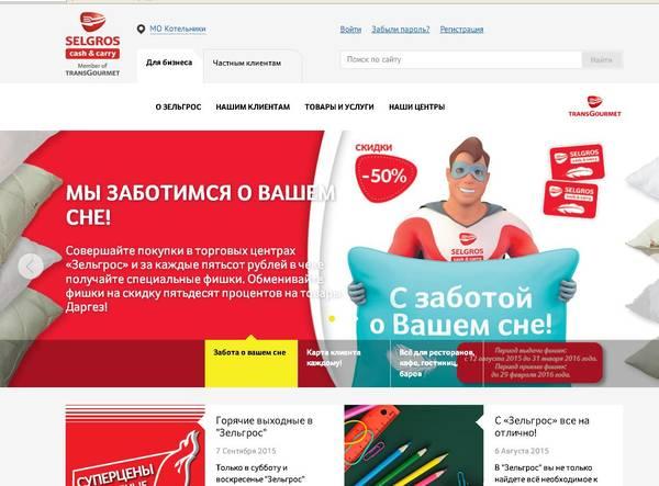 http://s2.uploads.ru/t/3Kw7P.jpg