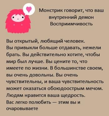 http://s2.uploads.ru/t/3OfPJ.jpg