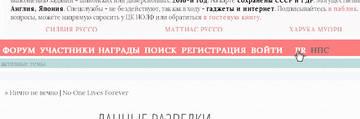 http://s2.uploads.ru/t/3P7tQ.jpg