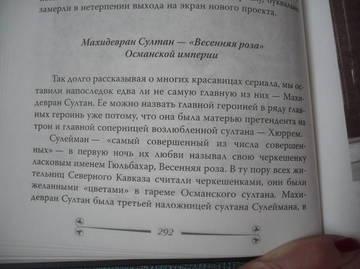 http://s2.uploads.ru/t/3PhF7.jpg