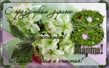 http://s2.uploads.ru/t/3RsVi.png