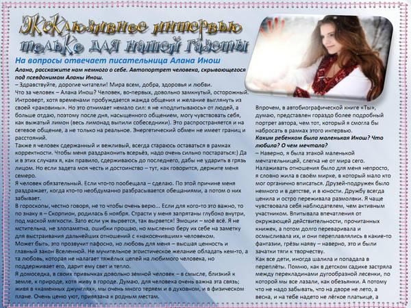 http://s2.uploads.ru/t/3Vyti.jpg