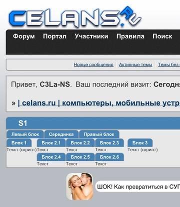 http://s2.uploads.ru/t/3Ygal.jpg
