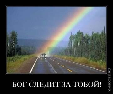 http://s2.uploads.ru/t/3YrGd.jpg