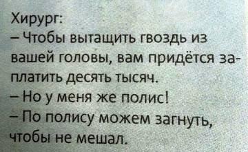 http://s2.uploads.ru/t/3Zfmp.jpg