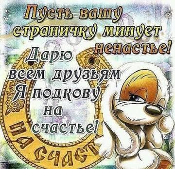 http://s2.uploads.ru/t/3ZiJ9.jpg