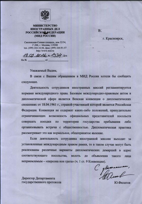 http://s2.uploads.ru/t/3aifo.jpg