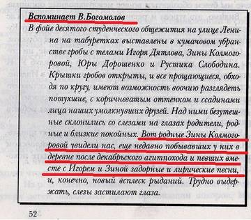 http://s2.uploads.ru/t/3cvJn.jpg