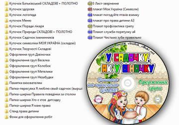 http://s2.uploads.ru/t/3eSJq.jpg