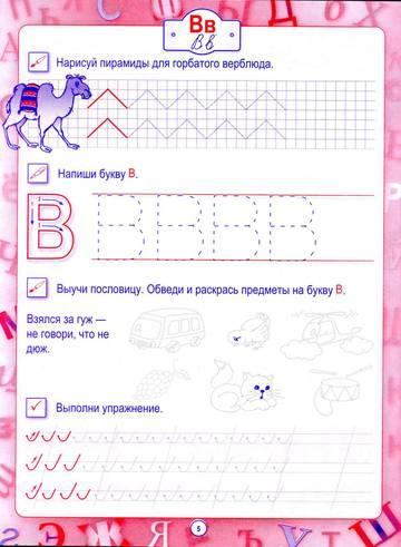 http://s2.uploads.ru/t/3iGHR.jpg