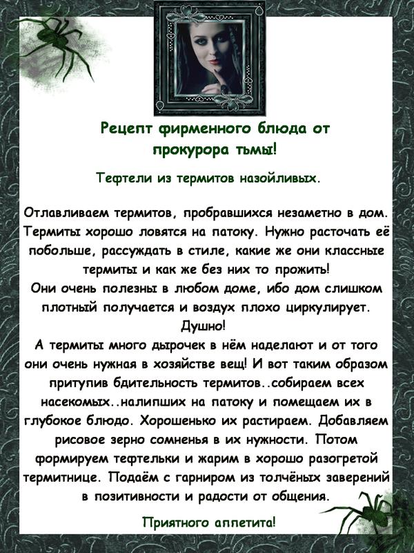 http://s2.uploads.ru/t/3mKDp.png