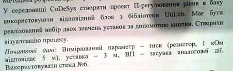 http://s2.uploads.ru/t/3ql8J.jpg