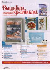 http://s2.uploads.ru/t/3r6Vw.jpg