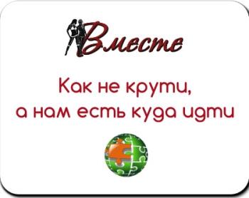 http://s2.uploads.ru/t/3r9Jl.jpg