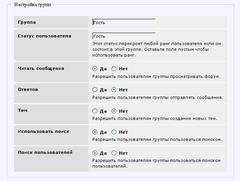 http://s2.uploads.ru/t/3tv01.png