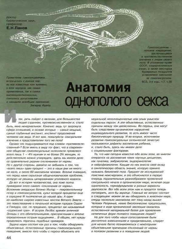 http://s2.uploads.ru/t/41zPJ.jpg
