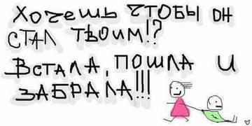 http://s2.uploads.ru/t/428IC.jpg