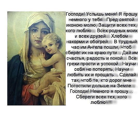 http://s2.uploads.ru/t/48E3p.jpg