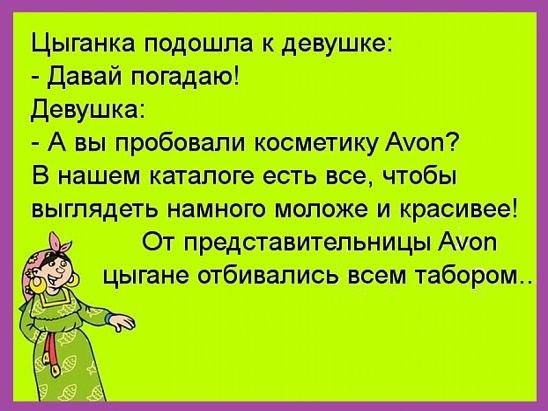 http://s2.uploads.ru/t/4A2VW.jpg