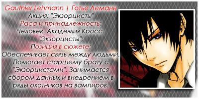 http://s2.uploads.ru/t/4C9oh.png