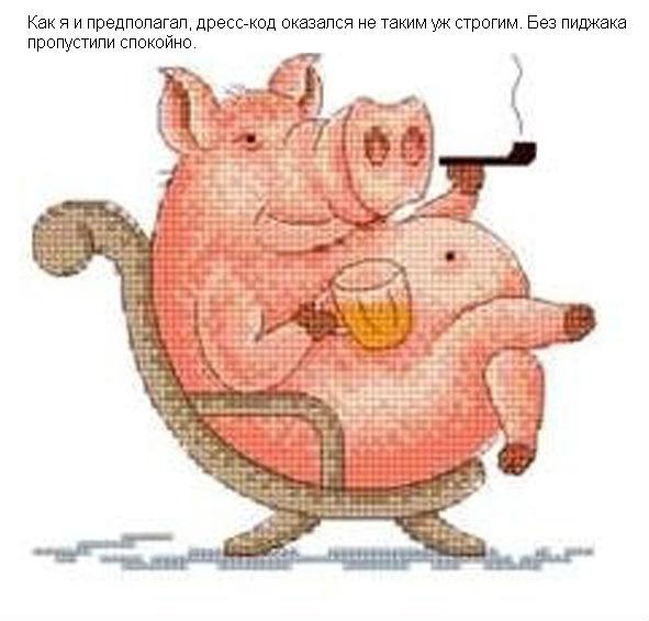 http://s2.uploads.ru/t/4CdvP.jpg