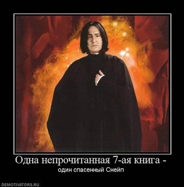 http://s2.uploads.ru/t/4JZy0.jpg