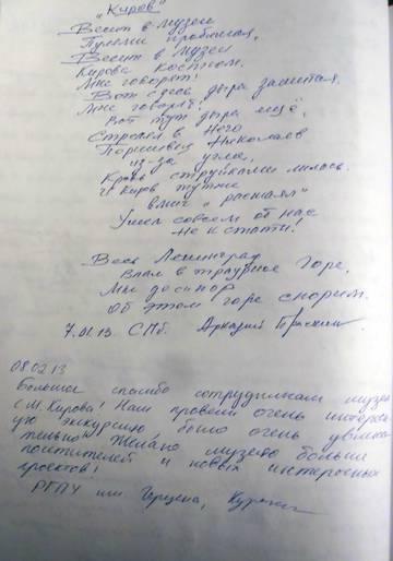 http://s2.uploads.ru/t/4KLQr.jpg