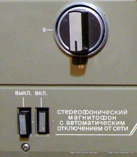 http://s2.uploads.ru/t/4ROsT.jpg