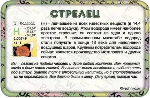 http://s2.uploads.ru/t/4TA3w.jpg