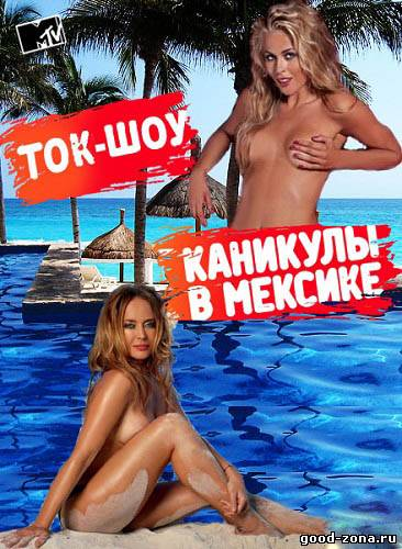 http://s2.uploads.ru/t/4Zrv0.jpg