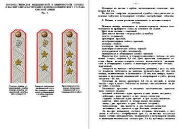 http://s2.uploads.ru/t/4Zsu5.jpg