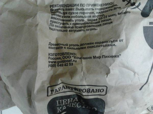 http://s2.uploads.ru/t/4baUO.jpg