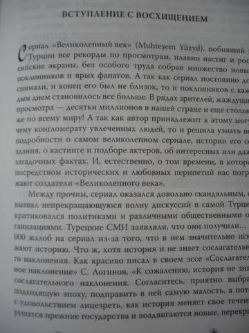 http://s2.uploads.ru/t/4cHeu.jpg