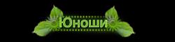 http://s2.uploads.ru/t/4d9LW.png