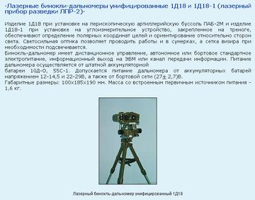 http://s2.uploads.ru/t/4iLbs.png