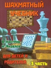http://s2.uploads.ru/t/4irKN.jpg
