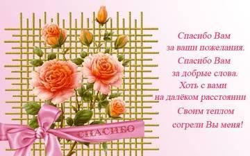 http://s2.uploads.ru/t/4lark.jpg