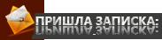 http://s2.uploads.ru/t/4nO6H.png