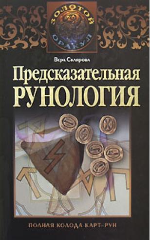 http://s2.uploads.ru/t/4nq60.jpg