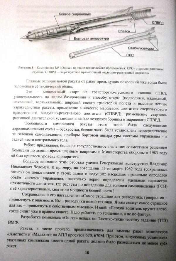 http://s2.uploads.ru/t/4nyHo.jpg