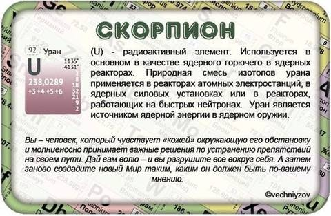 http://s2.uploads.ru/t/4ptwA.jpg