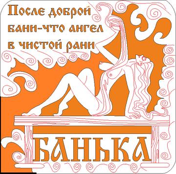 http://s2.uploads.ru/t/4q9s3.png
