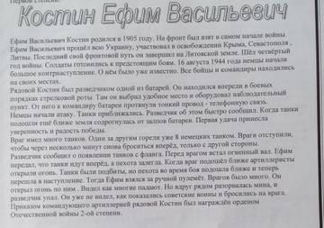 http://s2.uploads.ru/t/4uOeN.jpg