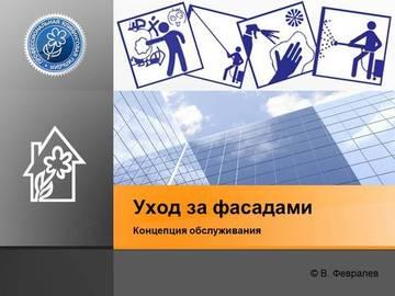 http://s2.uploads.ru/t/4v1GO.jpg
