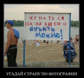http://s2.uploads.ru/t/4vb9G.jpg